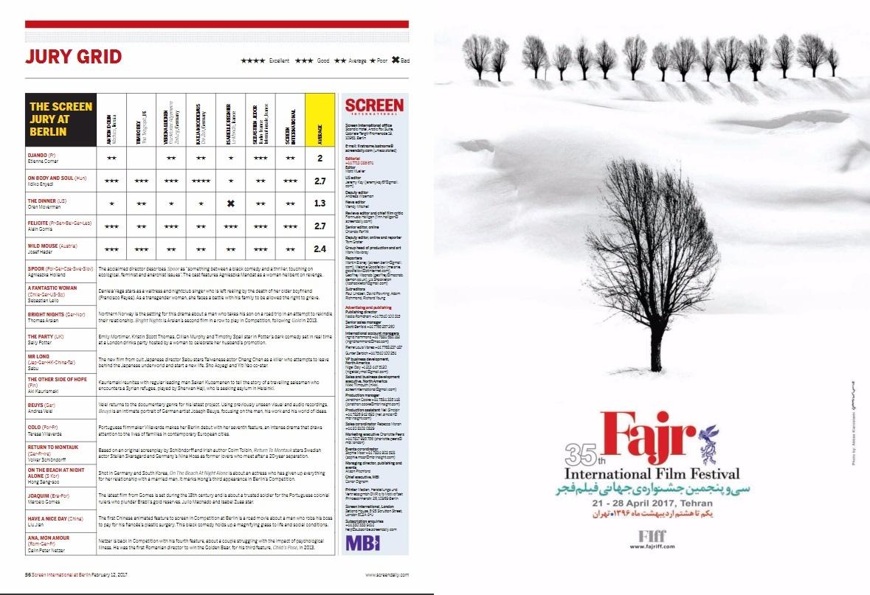رونمایی از پوستر جشنواره جهانی فیلم فجر در برلین / عکس زمستانی کیارستمی برای جشنوارهای بهاری