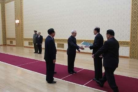 سفیر ایران در کره شمالی استوارنامه خود را تقدیم رئیس کنگره ملی خلق این کشور کرد