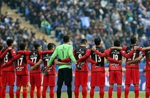 چالش پرسپولیس در لیگ قهرمانان/این هواداران دست به نقد تیم رقیب!