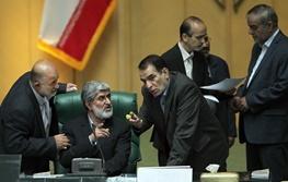 واکنش فوری مجلس به سخنان رهبری درباره خوزستان/مطهری:دولت لایحه دوفوریتی برداشت ازصندوق توسعه بیاورد