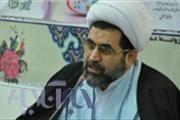 پذیرش مسافران و زائران در نوروز96 با طرح آرامش بهاری