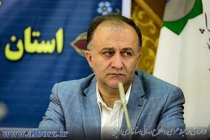 مدیریت بحران استانداری البرز در پی پیشبینی هواشناسی هشدار داد