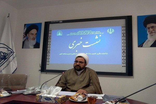 راه اندازی ۸۰۰ مرکز تلاوت نور درخراسان جنوبی/توزیع ۱۰هزارجلد قرآن