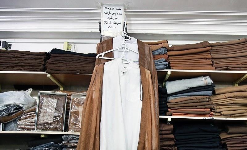 تصاویر | در حوالی نوروز | پا به پای روحانیون در بازار خرید سال نو