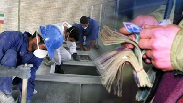 چگونه دستمزد کارگران یک میلیون و ۳۱۷هزار تومان شد؟