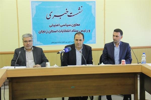 رشد بالای ثبت نام زنان در انتخابات شوراهای شهر و روستا استان زنجان