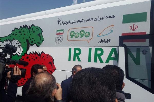 اتوبوسی که هواداران تیم ملی را به وجد آورده است