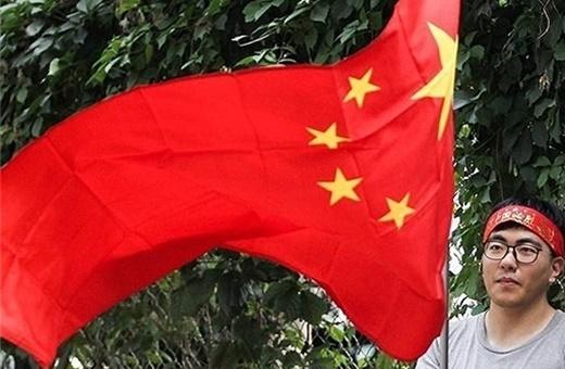 چینیها با طبل در ورزشگاه آزادی