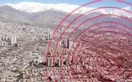 آخرین زلزله های سال 95 در مازندران و قزوین