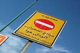 خاموش شدن دوربین های طرح ترافیک تهران تا صبح 14 فروردین
