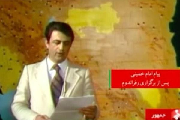 فیلم   قرائت پیام امام(ره) پس از برگزاری رفراندوم جمهوری اسلامی