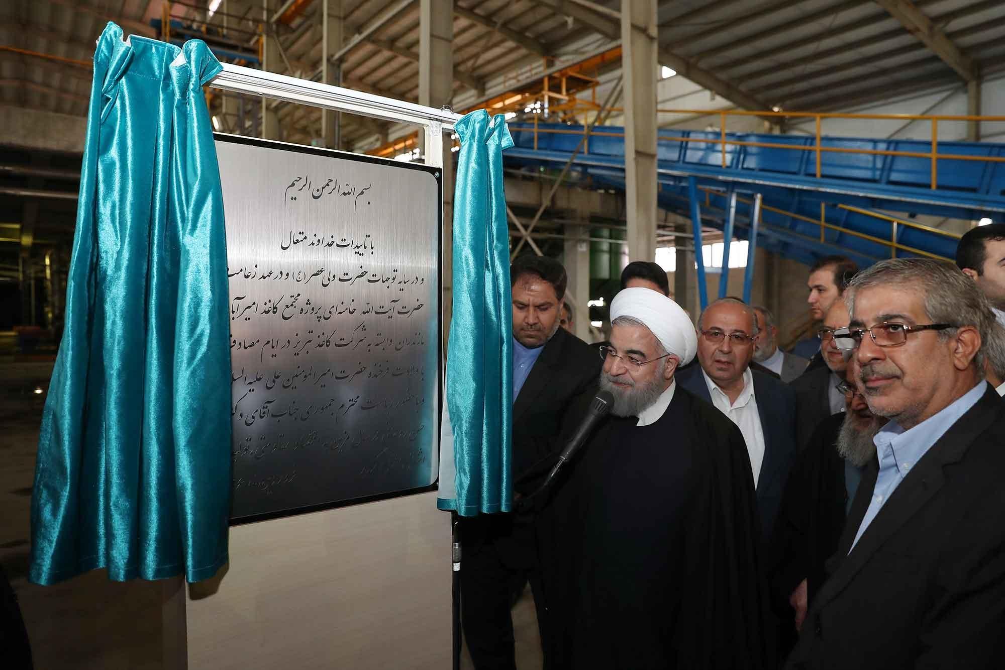 تصاویر   افتتاح پروژههای اقتصادی و اجرایی در مازندران با حضور رییسجمهور