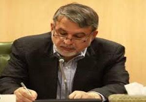 وزیر فرهنگ و ارشاد اسلامی اعضای هیات مدیره صندوق هنر را منصوب کرد