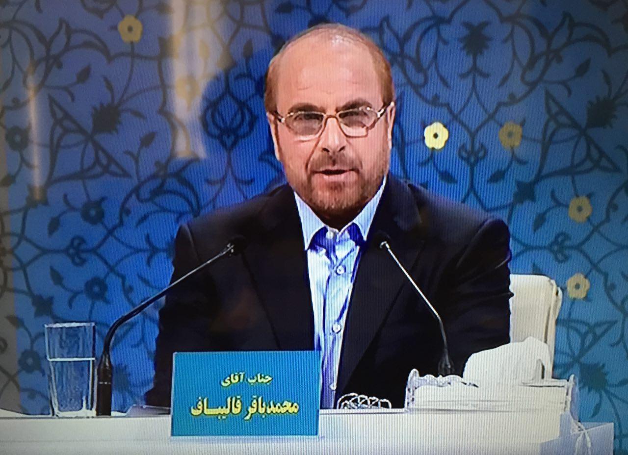 حمله دوباره قالیباف به دولت روحانی: صادق نیستید/ جهانگیری: شما پاسخگوی عملکردت در شهرداری باش