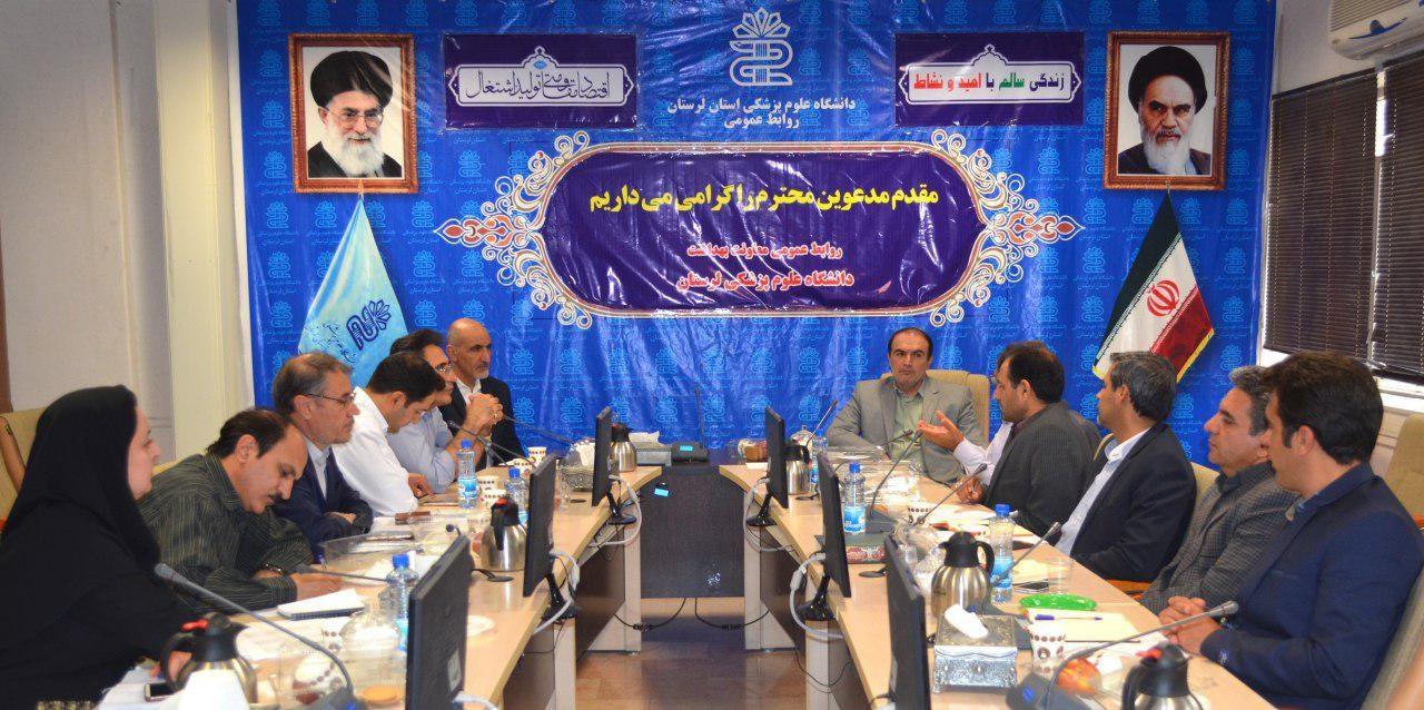 بررسی و تعیین تکلیف زیرساختهای مخابراتی و اینترنتی مراکز بهداشتی درمانی استان لرستان