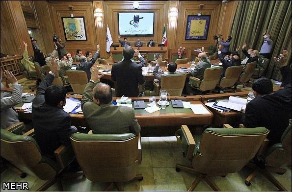 وضعیت تمامی اعضای کنونی شورای شهر تهران در انتخابات دوره پنجم/ پیامکهای نرسیده و ردصلاحیتها