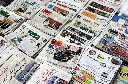 تخلفات انتخاباتی رسانههای دولتی و بخش عمومی به ستاد انتخابات اعلام میشود