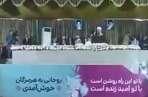 فیلم | روحانی در بندرعباس: در آغاز کار دولت در برخی استانها فقط برای ۳ روز ذخیره گندم داشتیم