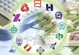 تسهیلات پرداختی بانکها در سال گذشته افزایش یافت