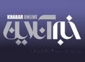 از اعتراض علنی عارف به حصر تا برکناری رئیس دانشگاه آزاد/ پربازدیدهای ۳ اردیبهشت