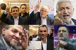 انتخابات ریاست جمهوری دوازدهم