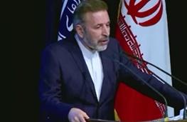 فیلم | واعظی: مدعی شدهاند یک شبه ایران را گلستان میکنند!