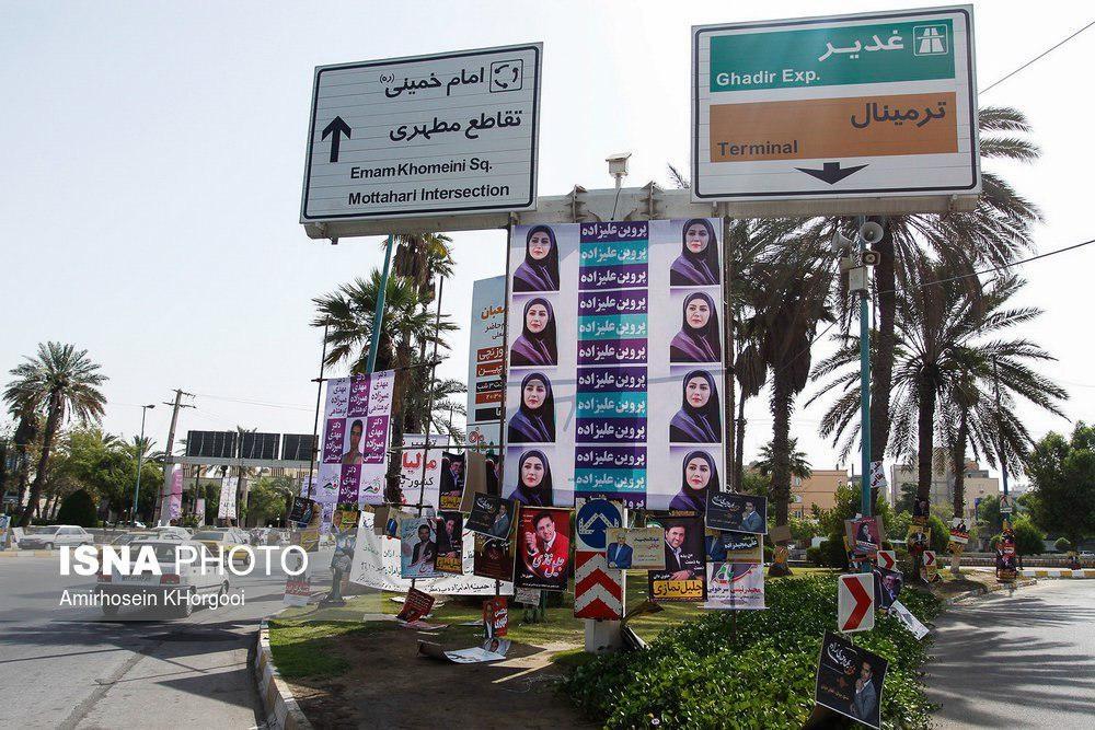 تصاویر   حضور پررنگ زنان در انتخابات شوراهای شهر و روستا