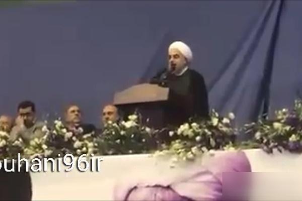 فیلم | شعارهای روحانی در جمع هواداران: به اصلاحات بگوییم سلام؛ به ریا کاری بگوییم هرگز!