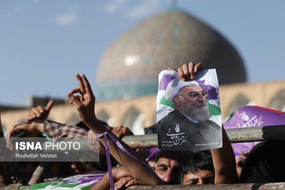 تصاویر   جمع پرشور هواداران رئیسجمهور روحانی در نصف جهان