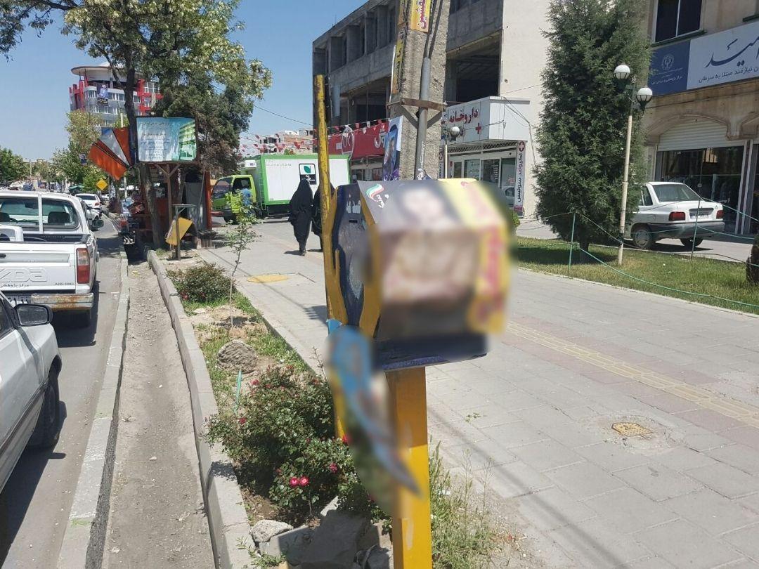 تخریب شهر برای رسیدن به شورای شهر!