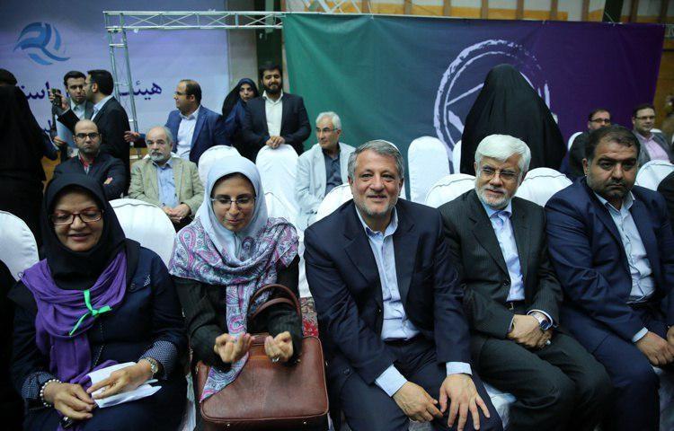 تصاویر   گردهمایی حامیان روحانی با حضور محسن هاشمی، عارف و فاطمه هاشمی