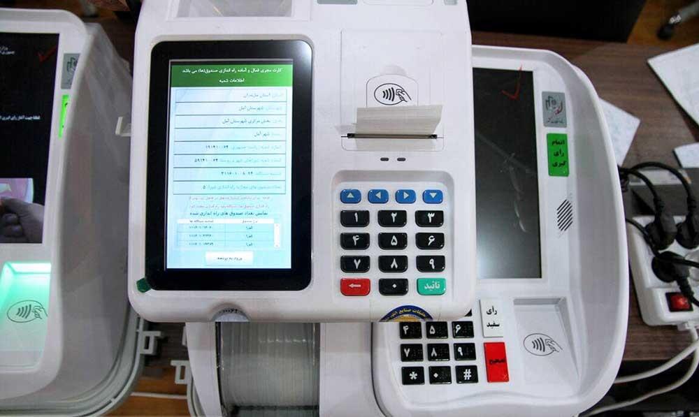 تصاویر | تحویل اولین صندوقهای الکترونیک اخذ رای