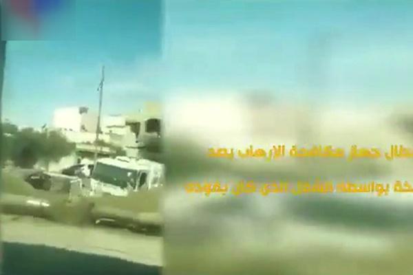 فیلم | انهدام خودروی انتحاری داعش با بولدوزر