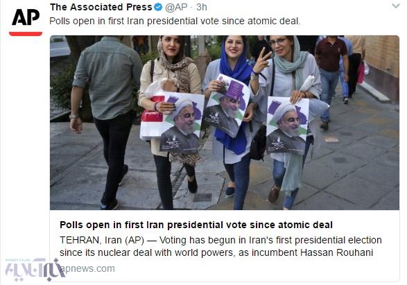 تصاویر | بازتاب حضور ایرانیان در انتخابات ریاست جمهوری در رسانههای جهان