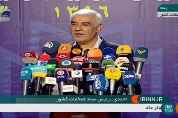 فیلم   بخش دوم اعلام نتایج انتخابات   پیشتازی روحانی با ۷ میلیون رأی بیشتر از رئیسی