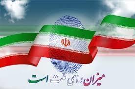 مشارکت ۸۰ درصدی مردم اشنویه در انتخابات/ روحانی در اشنویه رأی اول را کسب کرد