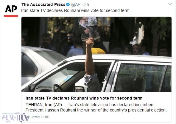 تصاویر | خبر پیروزی رئیسجمهور روحانی در رسانههای جهان