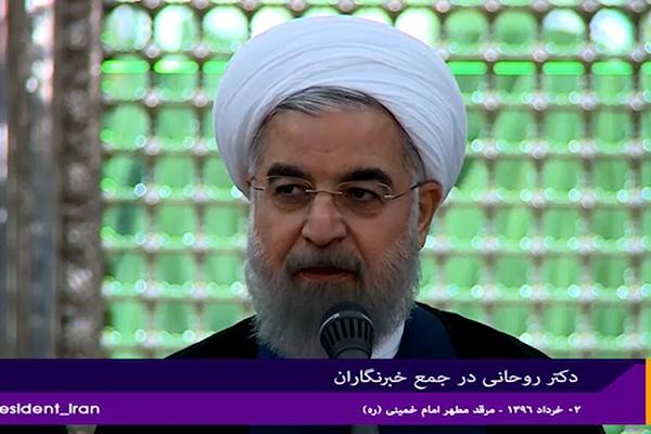 فیلم   روحانی: امام به ما آموخت که این انقلاب با مردم حفظ میشود