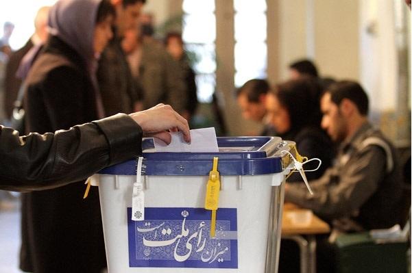 سهم جناحهای سیاسی از شورای شهر تهران و ۹شهر بزرگ ایران