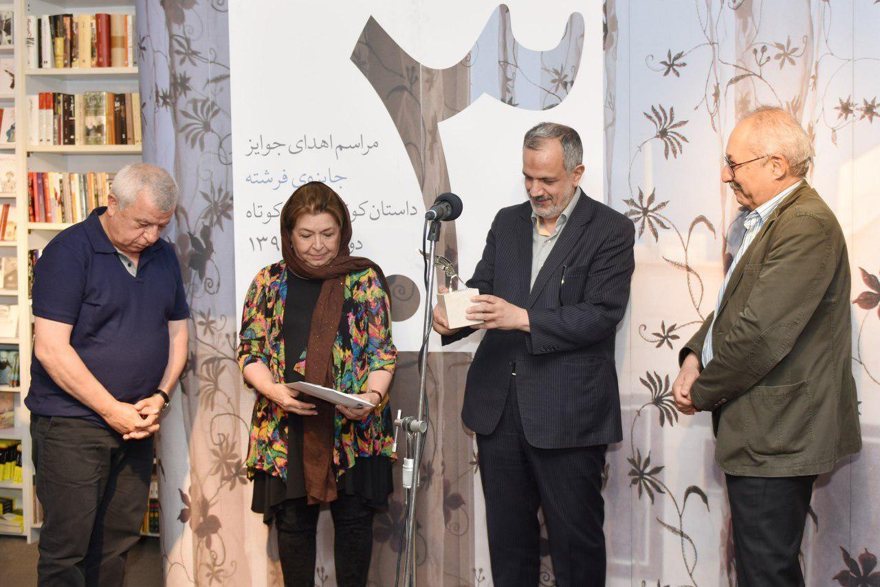 برگزیدگان جایزه فرشته معرفی شدند/ حرفهای حقیقی برای بزرگداشت علیرضا رمضانی