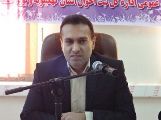 تشریح عملکرد ثبت احوال استان در دولت تدبیر و امید