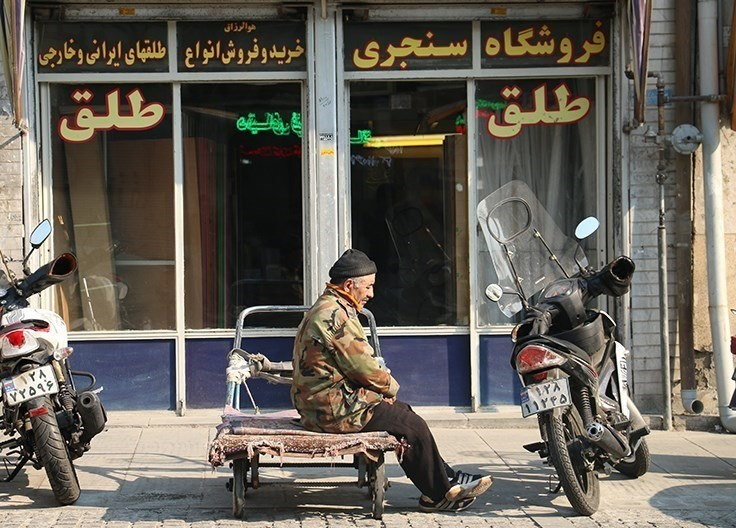 تصاویر | تلفن برای اولین بار به این محله تهران رسید