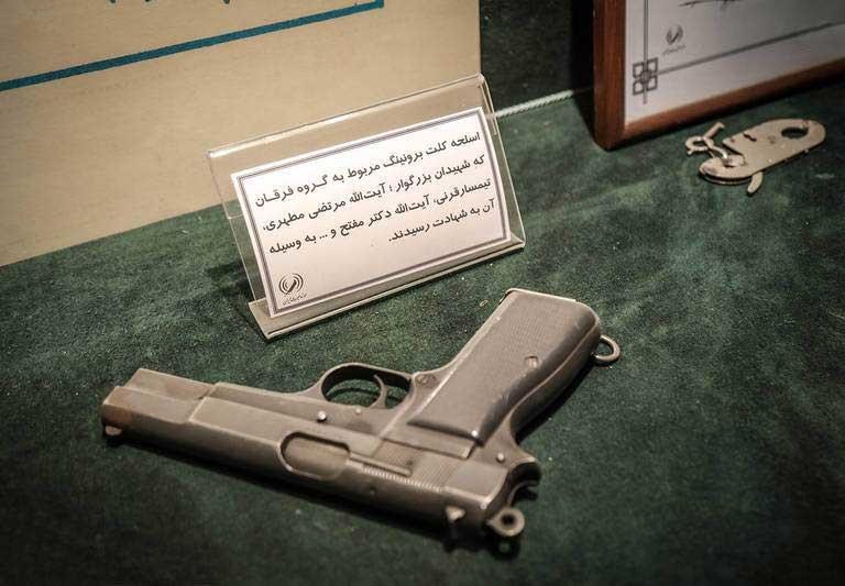 عکس |  اسلحهای که با آن شهید مطهری را به شهادت رساندند