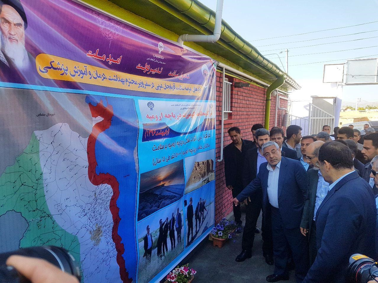 با حضور وزیر بهداشت صورت گرفت؛ بهرهبرداری از مرکز مطالعه کوهورت دریاچه ارومیه