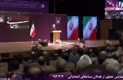 فیلم | واکنش رئیس جمهور به سخنان جمشید مشایخی
