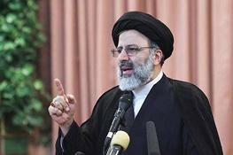 انتخابات ریاست جمهوری دوازدهم,سیدابراهیم رئیسی
