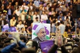 انتخابات ریاست جمهوری دوازدهم,حسن روحانی