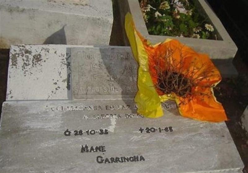استخوانهای اسطوره برزیل از داخل قبرش دزیده شد!