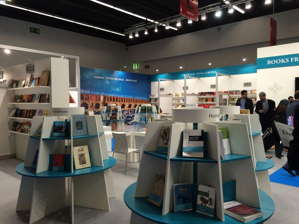 فراخوان حضور در نمایشگاه کتاب فرانکفورت منتشر شد
