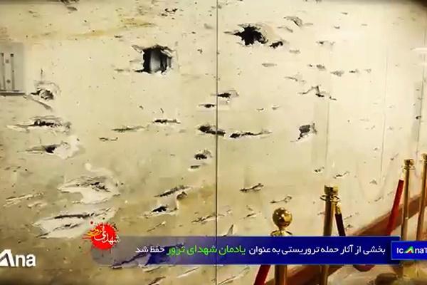 فیلم | تصاویر پخش نشده از حمله تروریستی به مجلس